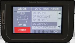 Контроллер КСОМ-1.3