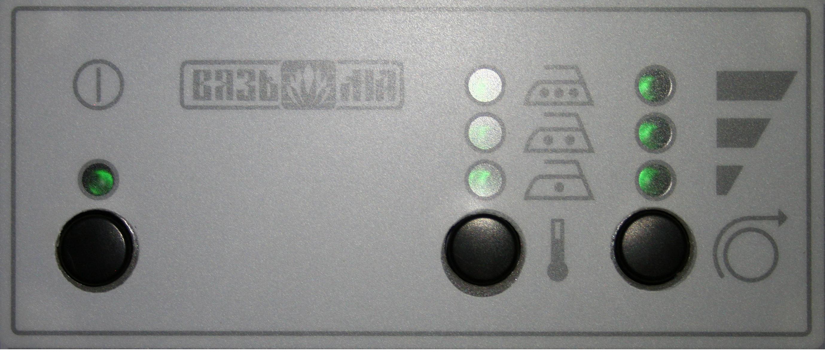 компьютерное управление стиральной машиной