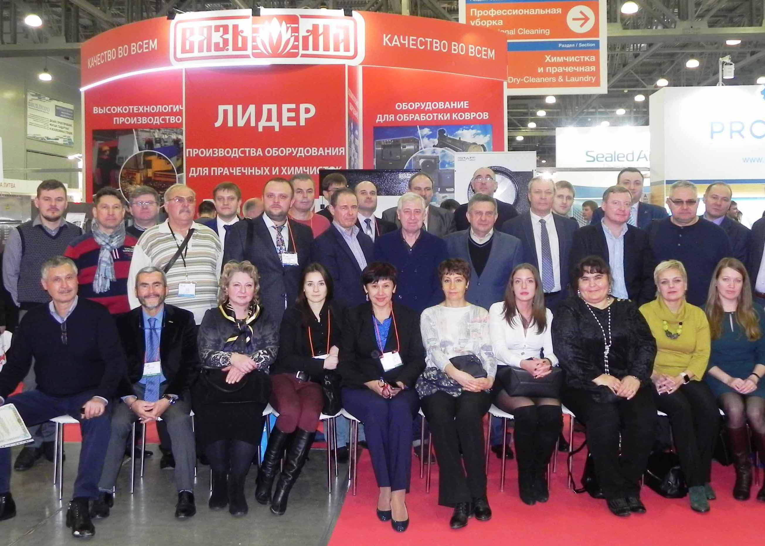 f0437477beef ВМЗ - «ВЯЗЬМА» на выставке «CleanExpo Moscow 2016»