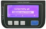 Контроллер МСУ-402
